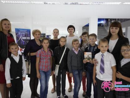"""Юные музыканты на концерте """"Солистов Москвы"""""""