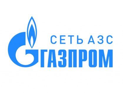 Наши боксы в сети АЗС Газпром