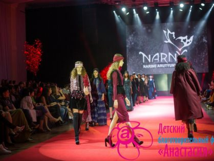 Krasnodar Fashion Week