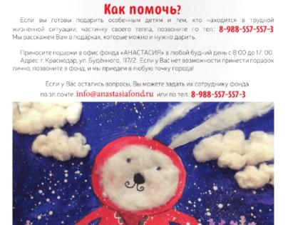 Декабрьский номер журнала «Бочка»