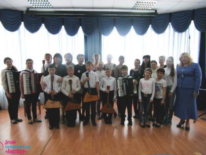 Концерт подопечных фонда на «Ильском НПЗ»