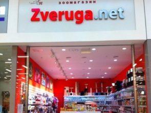 Акция в «Zveruga.net»