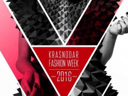 Krasnodar Fashion Week станет благотворительным