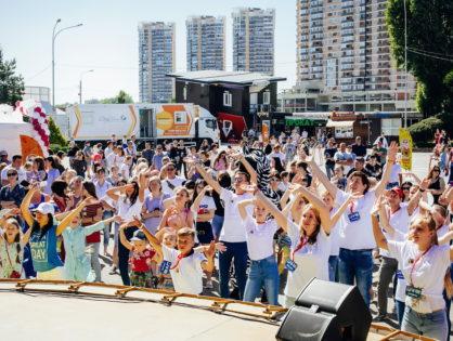 Новые возможности для волонтеров Кубани