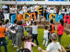 III Международная неделя осведомленности о дислексии